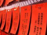【新春福利】欢聚悦府,喜闹新春,百万红包悦狂欢,红红火火过大年!