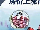 【重磅消息】7月份江苏房价地图出炉,扬州的房价竟然已经排到了……