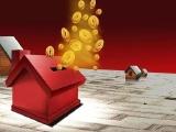 住建部:降低企业住房公积金缴存比例政策期限