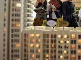 2020年房价最有可能下跌的10个城市,你家在其中吗?