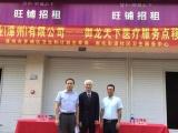 漳州市区首例!这个小区按规划要求,无偿为社区配置医疗服务点!