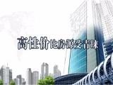 2018荆州高性价比房源一应俱全 就在这里!