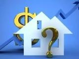 央行:房贷利率还很低!以后买房将更贵!