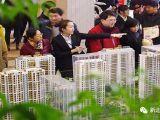 要疯!北京单日成交581套房源,环比大涨4成!