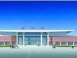 【信闻】目标:三高!火车站改扩建项目建设的最新标准来了!