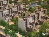 【第一房产】带你买房:100万淘房——中心区