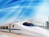 高铁对苏北四城会带来的怎样影响