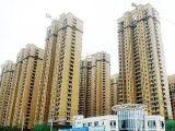 棚户区改造,公租房分配……今年景德镇房地产政策重点在哪里?