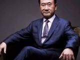 房企 | 万达物业20亿出售,王健林今年已套现650亿