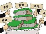 深耕!碧桂园5.1亿横扫兴国县、安远县