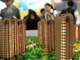 年后房价揭秘 这四大不确定性因素将左右房价走势