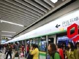 準備好了嗎?廣西首份地鐵置業地圖下周登場,覆蓋7條地鐵線,發行50萬份