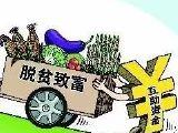 宁夏17条举措被国务院印发意见向全国推广!