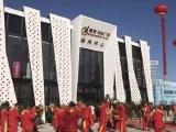 赛格·河东广场,12月5日接待中心盛大开放!锣鼓喧天,人声沸腾!