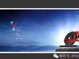 荆州地产核心数据周报 【2018年4月9日—2018年4月15日】