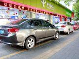 龙岩中心城区新增14000多个泊车位,让停车更有序!