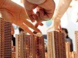 刚刚!住建部发声:对楼市调控不力的城市,坚决问责!徐州房价会跌吗?