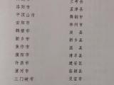 河南确定了18个乡村振兴示范县市(区)、162个示范乡镇