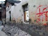 """房屋莫名被拆 九江一房主被要求""""证明我的房子是我的"""""""