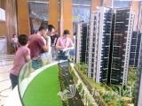 揭阳市区楼市在售现房增多 大户型出手压力大