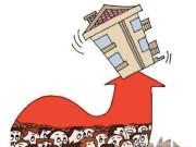 房价逐步回归理性 下半年该出手买房吗