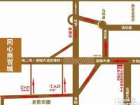 贵州同心商贸城