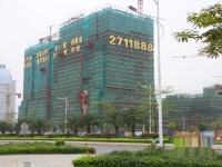 肇庆·敏捷城