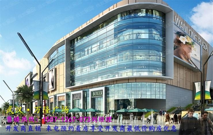 武汉万隆广场地铁口包租商铺发售,打造新武昌繁华商圈,20万起做房东