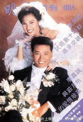 记载香港影视明星历史的杂志
