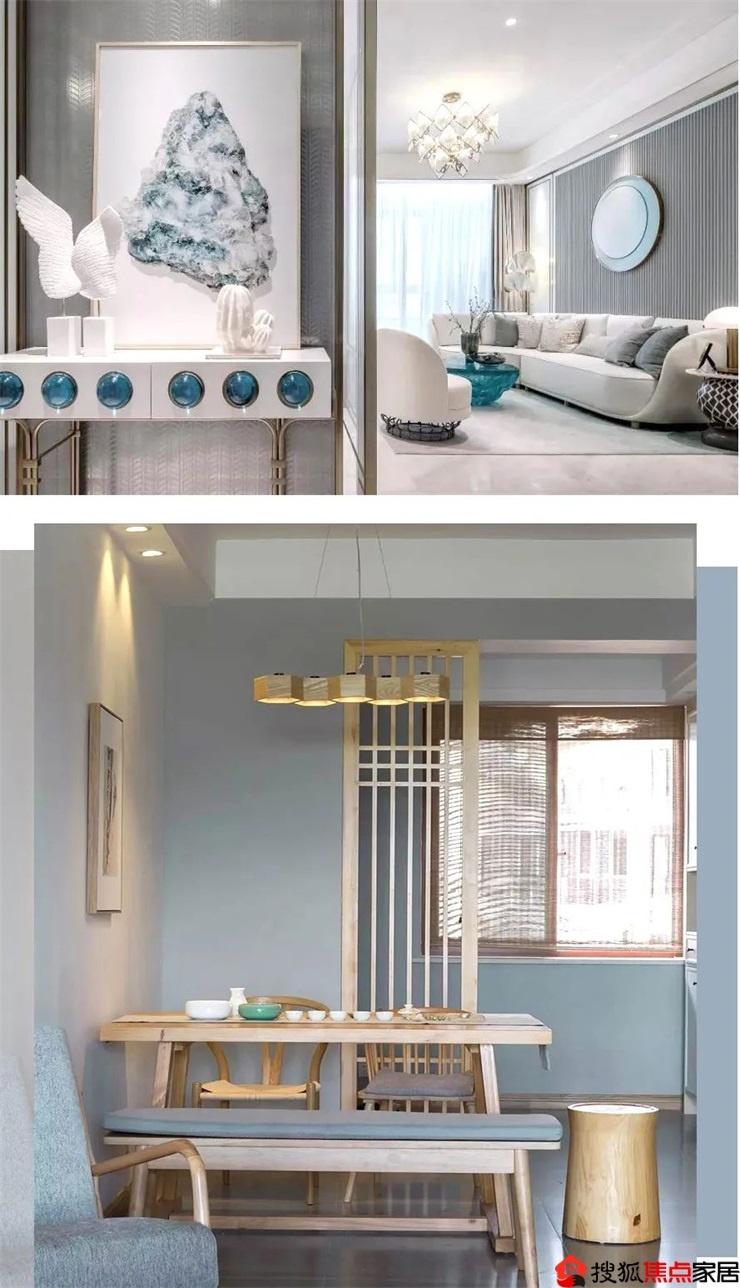 《【摩登3平台官网】【爱美丽】儒雅新中式卧室,于睿舍中尽享典雅韵味》