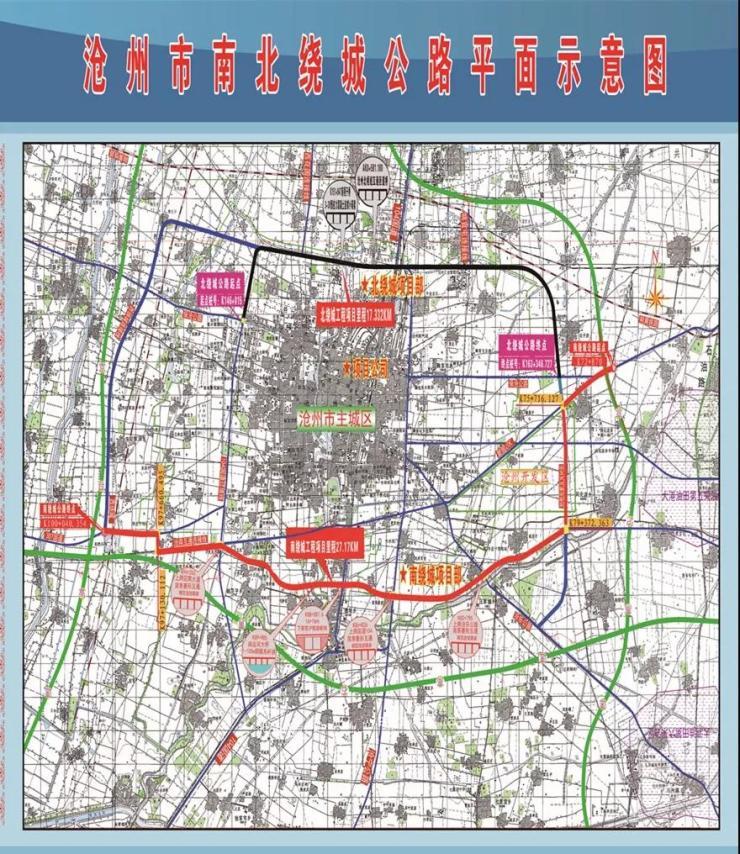 南北绕城公路项目南绕城路段施工进度播报