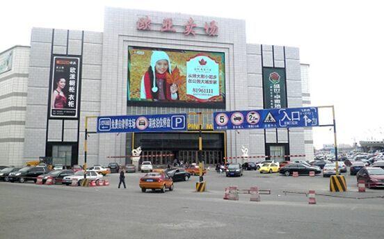 长春六大繁华商圈集锦:欧亚卖场商圈周边房源汇总