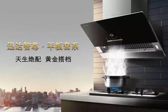 浙江市场亮剑行动启动 打响迅达2018千城万店计划第一枪