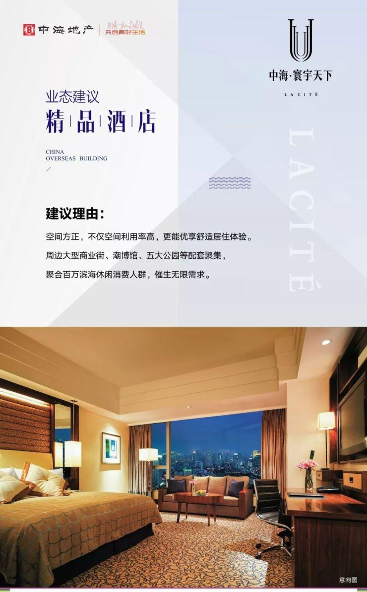 中海寰宇天下五期丨海湾商务中心,激发商业新可能