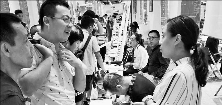 北京站增开哈尔滨方向夜行动车组
