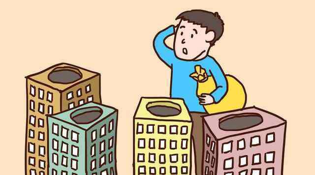 贷款首付不够怎么办,利用好这些,买到心仪房子不难!