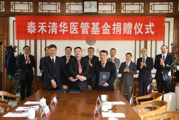 将公益做成系统工程,黄其森再登中国慈善榜