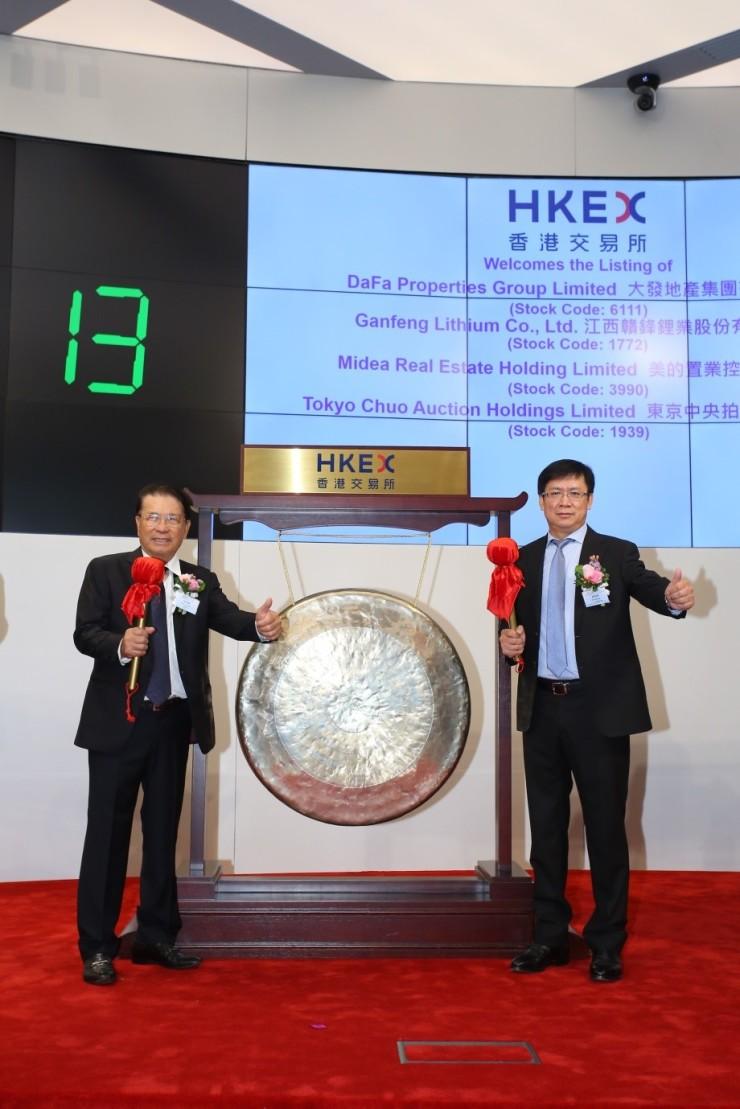 登陆国际资本市场!美的置业今日在香港联交所敲钟上市