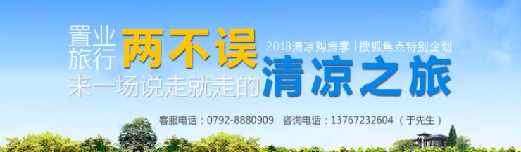动真格!九江对违法房产广告开出8万罚单!