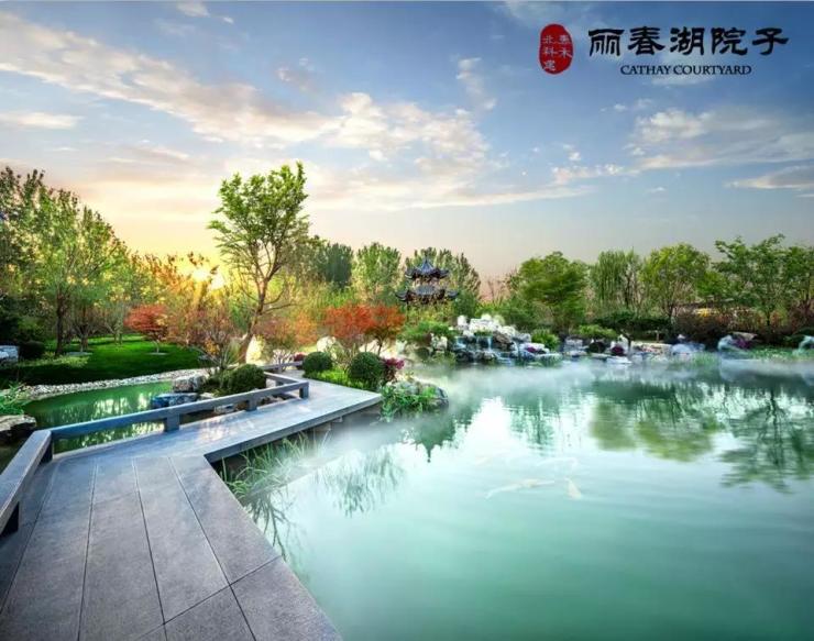 丽春湖院子,演绎城市院墅胜境