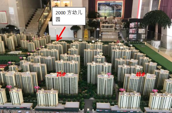 璟湖丹桂苑125