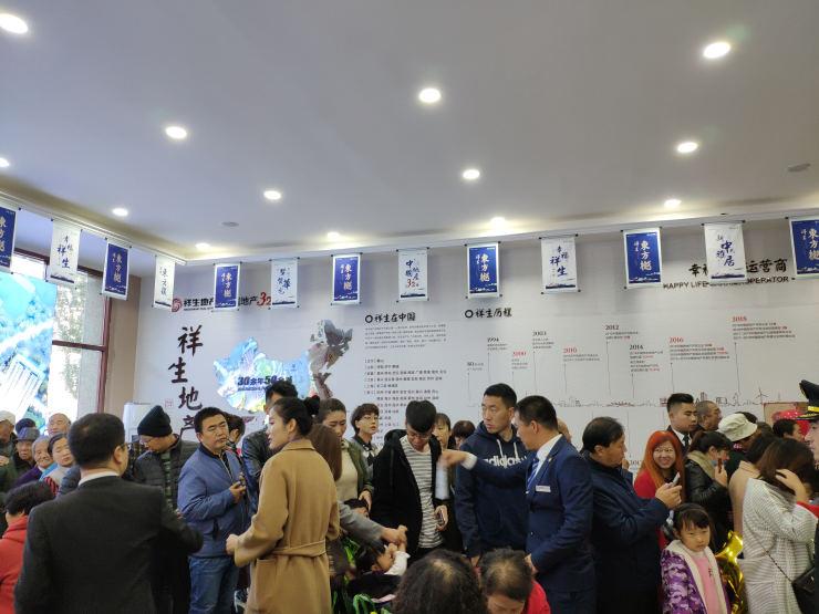 如约绽放,祥生·东方樾展厅盛大开放