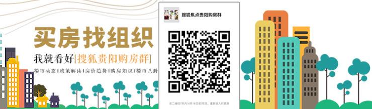碧桂园·西南上城与观山湖区外国语实验中小学正式签约入驻