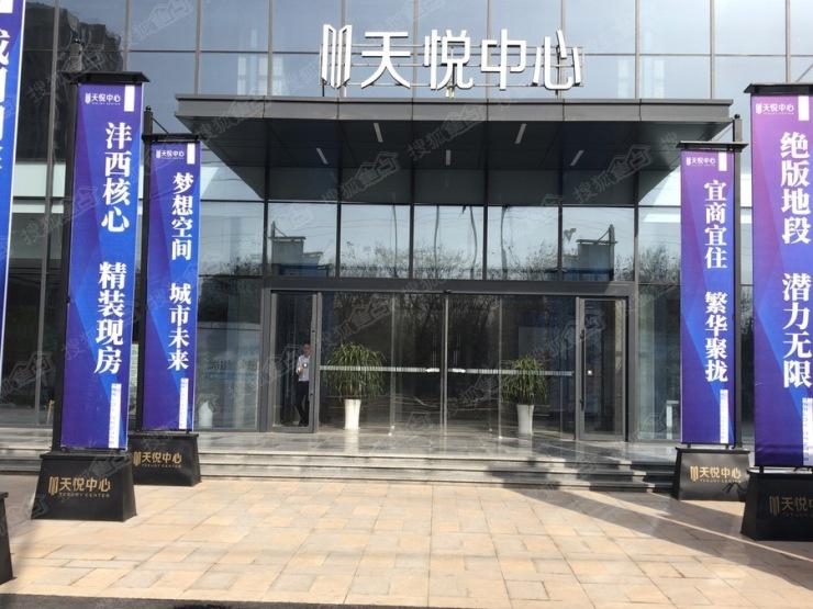 """咸阳沣西流金 """"寓""""见投资房企则需精益求金"""