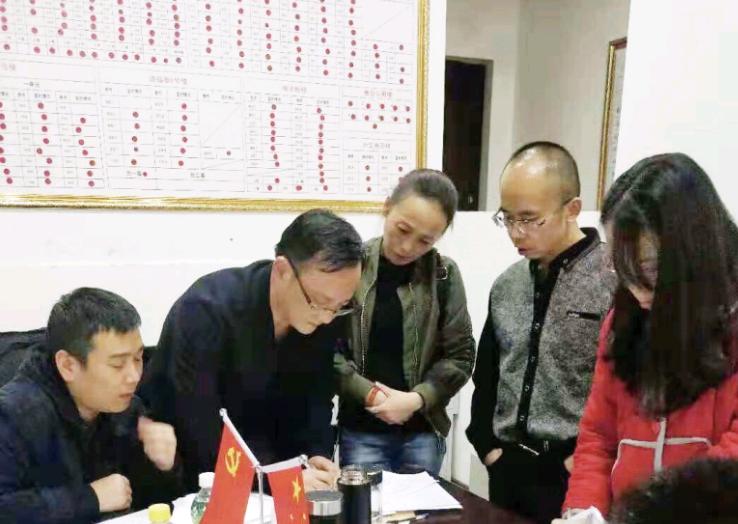 中华南路向阳片区模拟搬迁结束 签约率95.28%