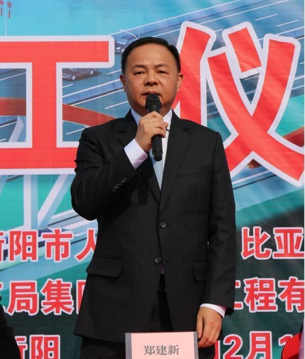 衡阳旅游示范线云轨试验段耒水大桥开工建设