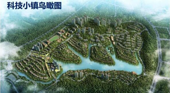 衡阳梦东方旅游度假区等重量级规划获得通过