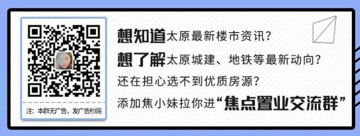 太原人口_新型城镇化建设路线出炉督促取消300万人口以下城市落户限制