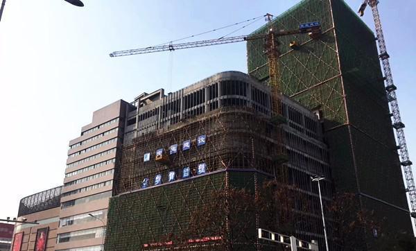 宜昌国贸大厦三期扩建主体结构已经封顶