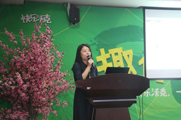 搜狐焦点购房大学搜才专场举行 全面解读楼市动态